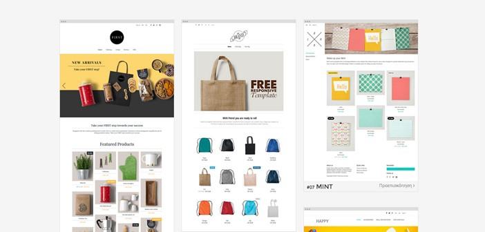 website_themes_gr