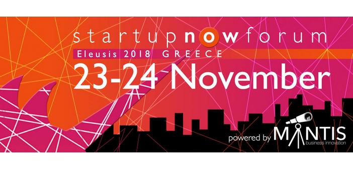 Τα μοναδικά εργαλεία δικτύωσης και επικοινωνίας του StartupNow Forum