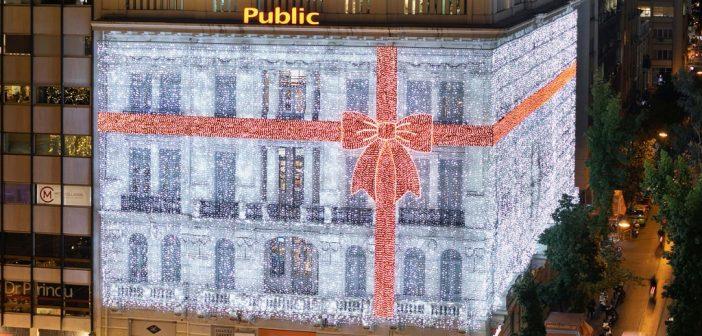 Με πάνω από 1.000.000 επιλογές και φέτος τα Χριστούγεννα, δώρο σημαίνει Public!