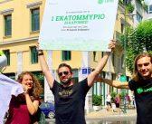 Η Lime ξεπέρασε τις 1 εκατομμύριο διαδρομές στην Ελλάδα!
