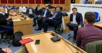 Συνάντηση Κυριάκου Πιερρακάκη με Startups
